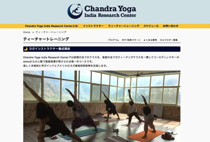 Chandra Yoga India Research Center