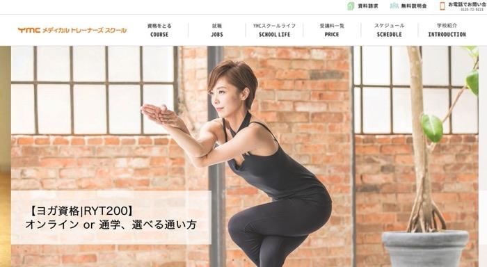 osaka yoga school 7 宮城(仙台)でヨガRYT200の資格が取得できるスクール3選