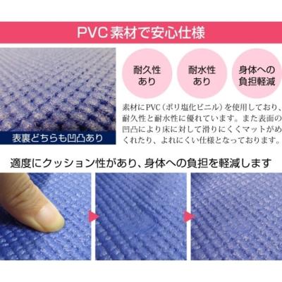 PVC素材