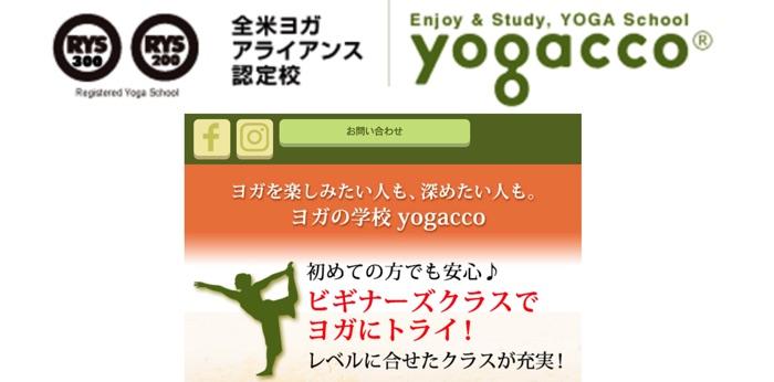 Yogacco
