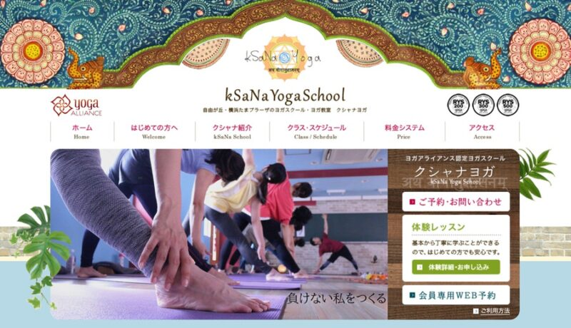 KeSaNa Yoga School