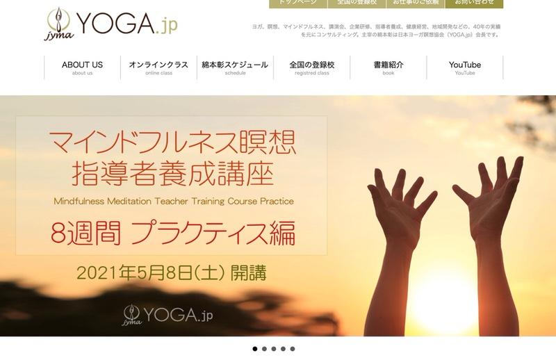 日本ヨーガ瞑想協会
