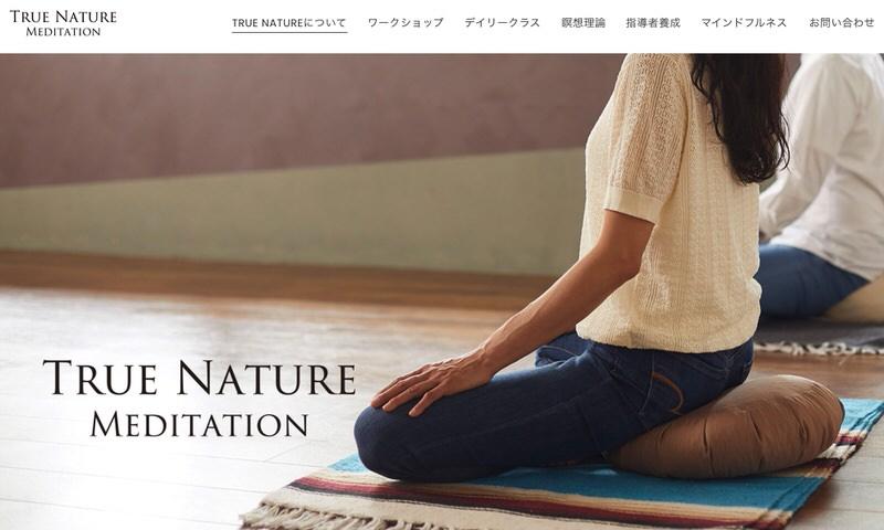True Nature Meditation