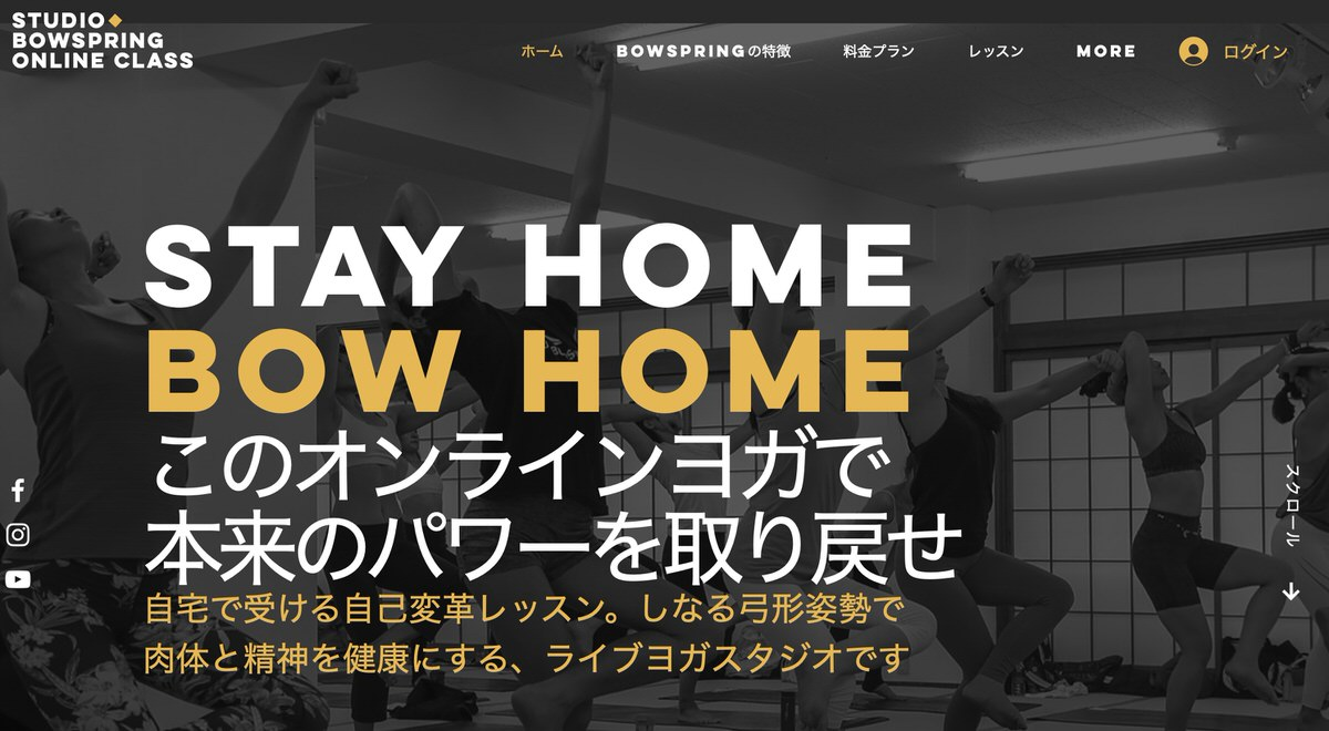 BOW HOME