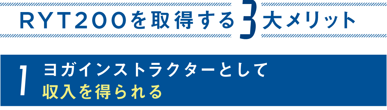 lp video6 1 ヨガ資格RYT200は動画のみで取れる!おうちヨガ動画コース