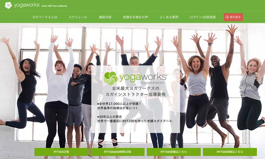 Yoga Works