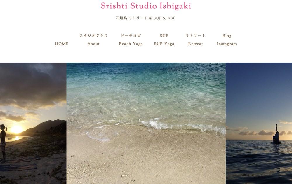 Srishti Studio Ishigaki
